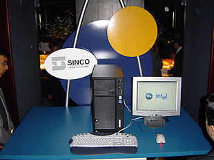 Lançamento dos processadores Intel® Xeon® 90nm