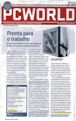 Revista PC World, Maio/2005, página48. CLIQUE PARA AMPLIAR